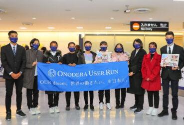 ONODERA USER RUNのミャンマー人介護人財 10名がついに勤務開始 ~コロナ禍で逼迫する介護現場を支える力に~