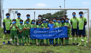 「神奈川ローカルSDGsカップ」に協賛